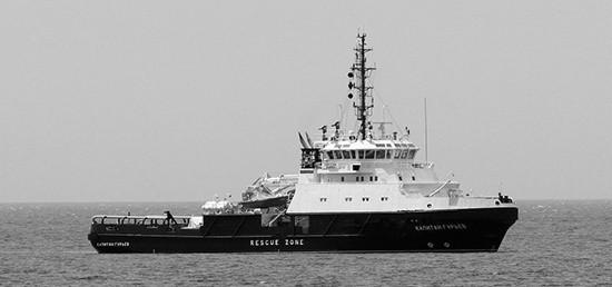 Спасательный буксир «Капитан Гурьев» совершает переход в Севастополь