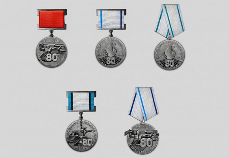 Севастопольцы могут выбрать эскиз памятного знака к 80-летию начала обороны города