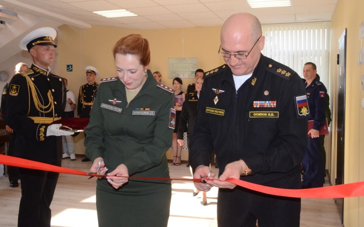 В Севастополе состоялось открытие территориального центра психологической работы на Черноморском флоте