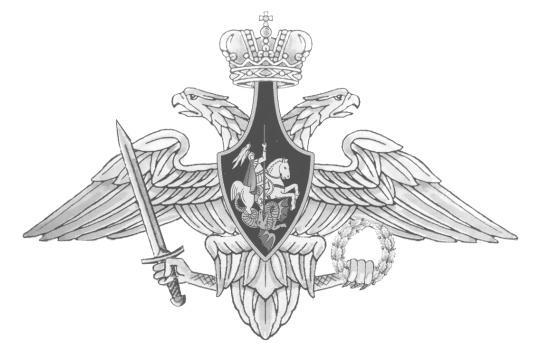 На Черноморском флоте началась командно-штабная тренировка