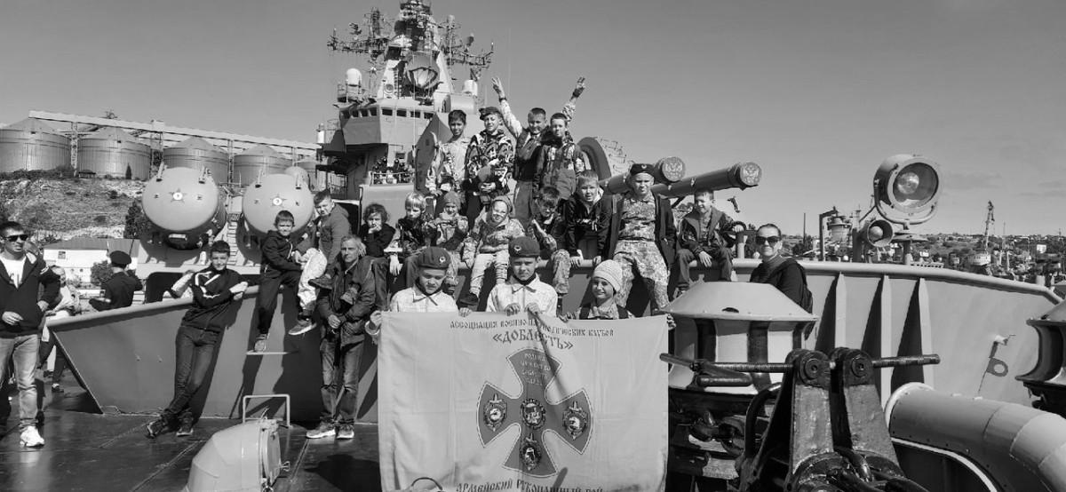 Юные рукопашники Севастополя посетили корабли ЧФ